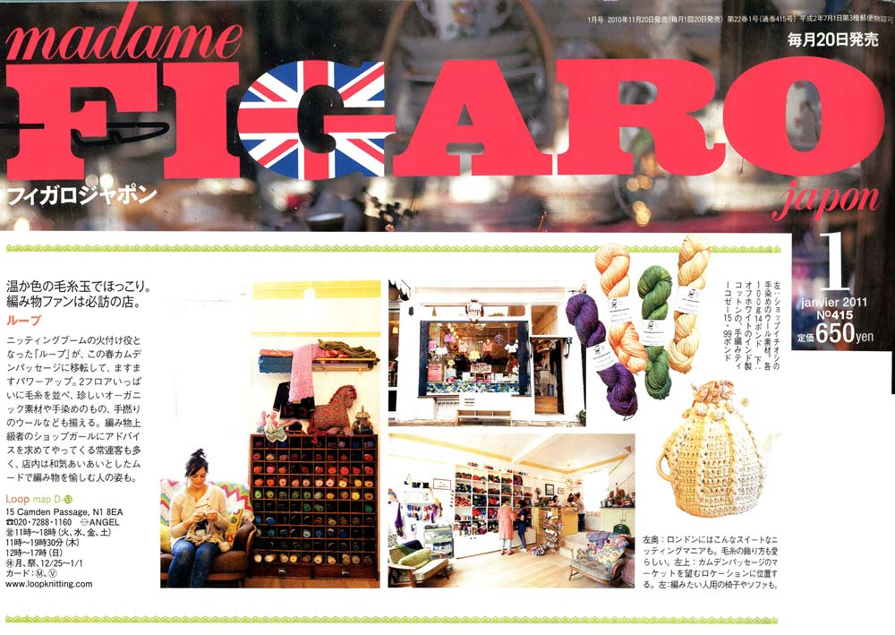 January 2011 British special from Madame Figaro Japan