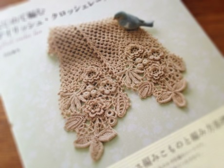 Close up of Irish Crochet Lace - Isn't it beautiful?