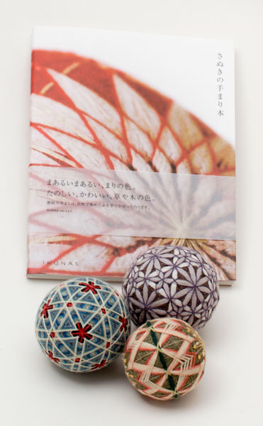 Japanese Temari book at Loop, London
