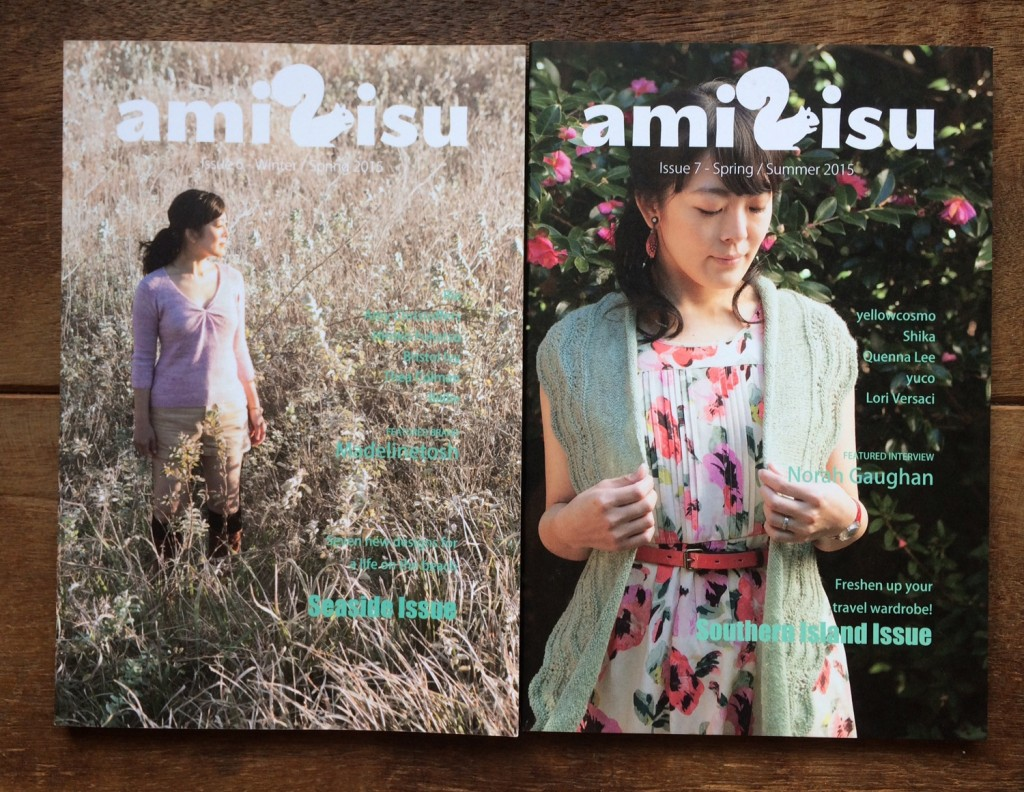 Amirisu Issue 6 and Issue 7.
