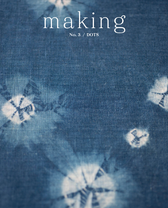 Cover of Making No. 3 at Loop London