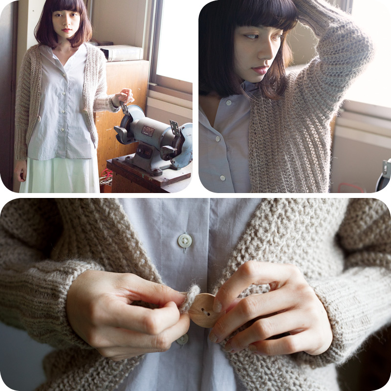 Shirakaba Cardi by Rie shown in Colour 16 at Loop London