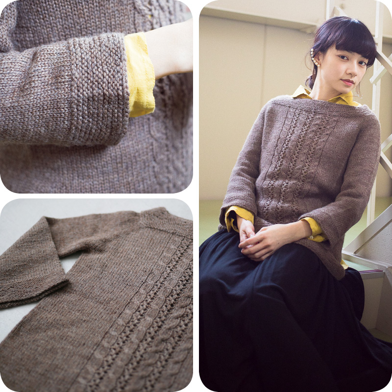 Wadachi pullover at Loop London