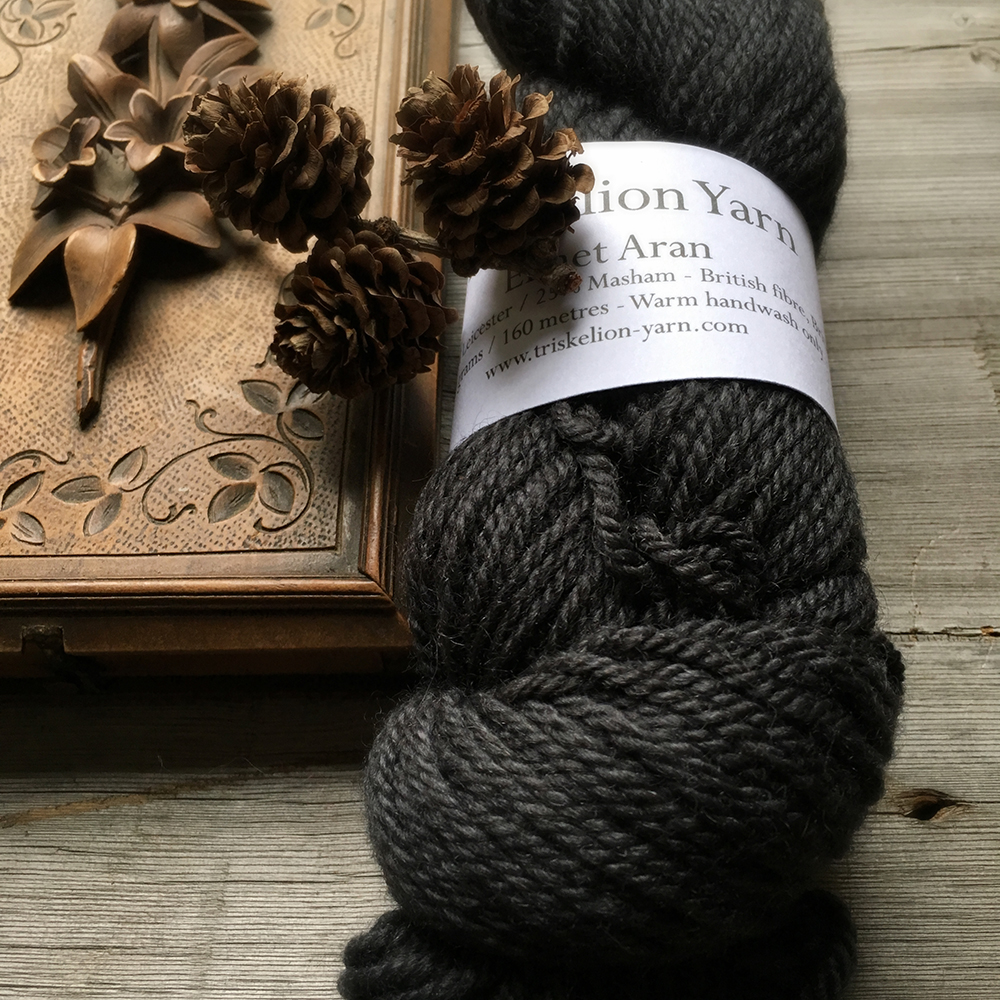 Triskelion Elmet Aran at Loop London