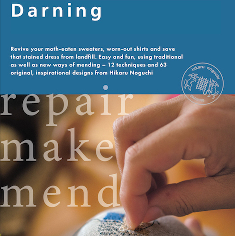 Darning reapir make mend at Loop London